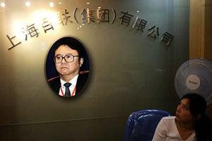 陳思敏:十九大後上海國企反腐 再觸江發跡地