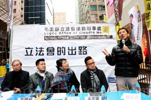 姚松炎籲議會反守為攻查高官瀆職