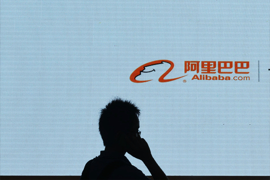 馬雲收購的中天微 創始人被曝涉「漢芯」騙局
