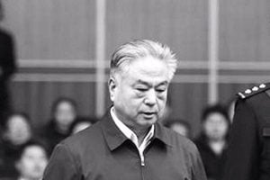 武長順案新細節曝光 每年召高管做行賄計劃