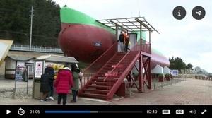 二十多年前導致南北韓交火 北韓潛艇成南韓景點