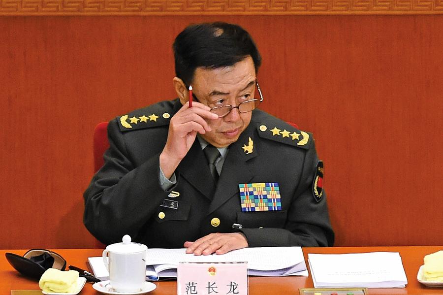 范長龍被查秘聞也牽扯政變