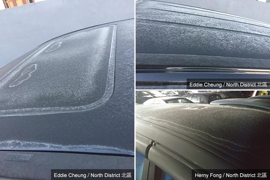 多位網民在網上張貼相片,表示停泊中的汽車亦鋪上一層薄霜。(Eddie Cheung, Henry Fong/North District 北區Facebook群組)