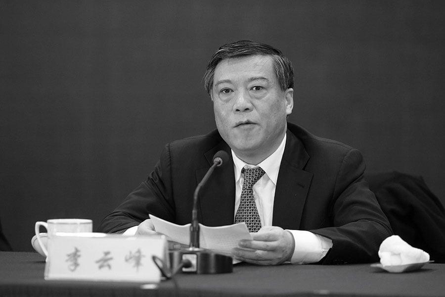 3月22日,中共江蘇省委前常委、常務副省長李雲峰被判刑12年。(大紀元資料室)