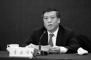 江蘇官場持續清洗 前副省長李雲峰獲刑12年