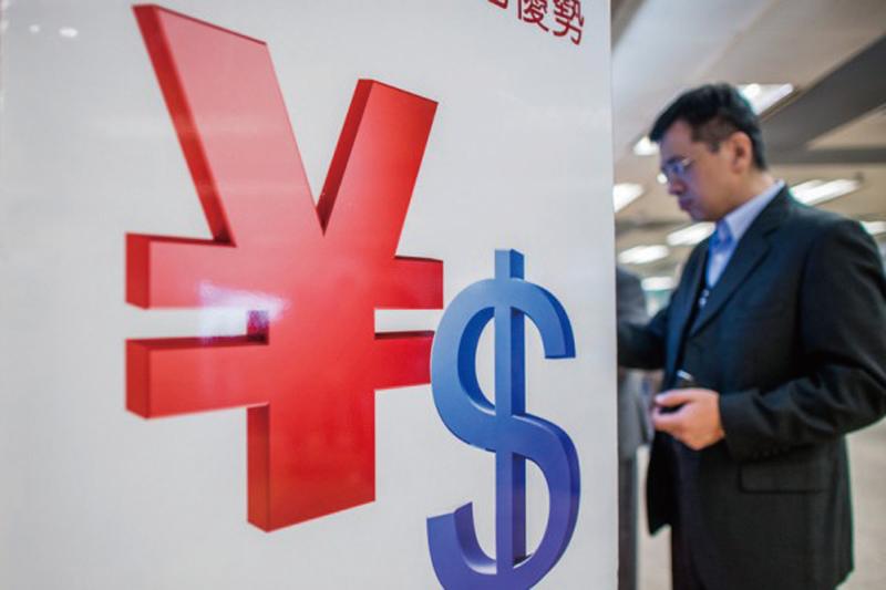 人民幣兌美元匯率近日再次跌至最低水平,有市場人士預測,人民幣可能下一步跌破6.6,這恐加劇中美之間的經濟緊張局勢。(PHILIPPE LOPEZ/AFP/Getty Images)