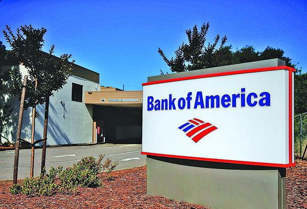 網絡當道 美銀行業加速關閉分行