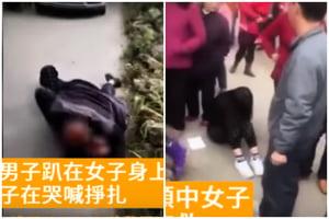 廣東女孩當街遭猥褻 路人拍照無人救
