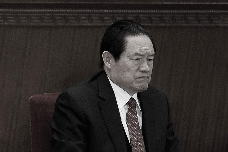 中共前政法委書記、政治局常委周永康被指是「搞迷信活動」最誇張。(Feng Li/Getty Images)