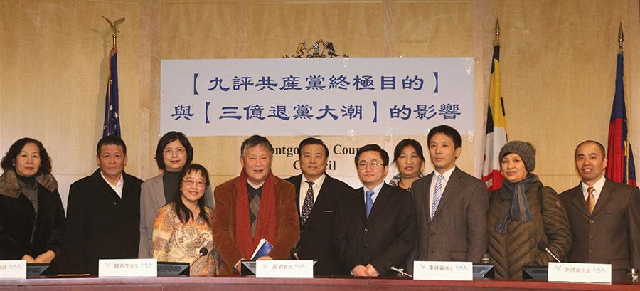 參加討論會的部份嘉賓。左四為黃慈萍博士。(林樂予/大紀元)