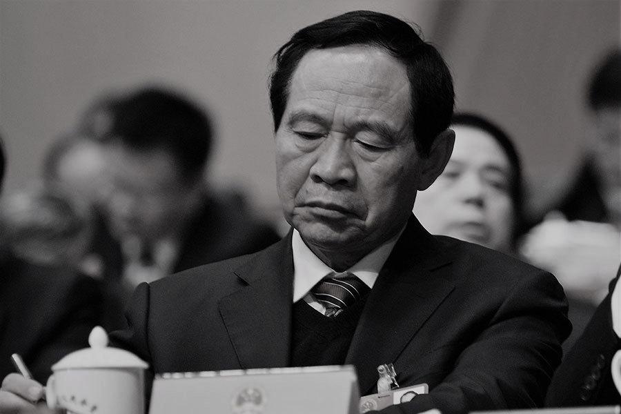 貪腐過億的前河南省常委 曾向周永康之子買礦