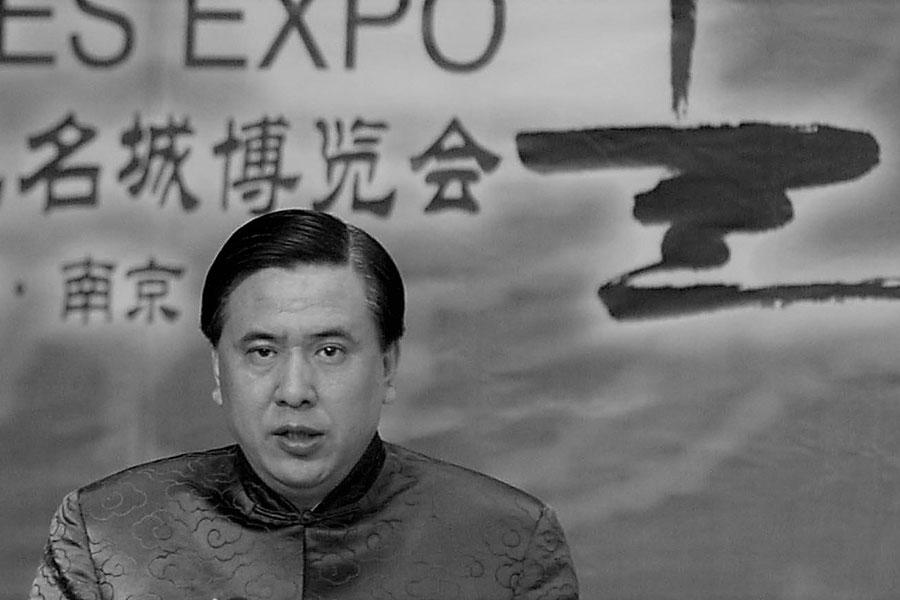 中共河北省委原常委、秘書長景春華貪腐金額總計1.46億餘元。(大紀元資料室)