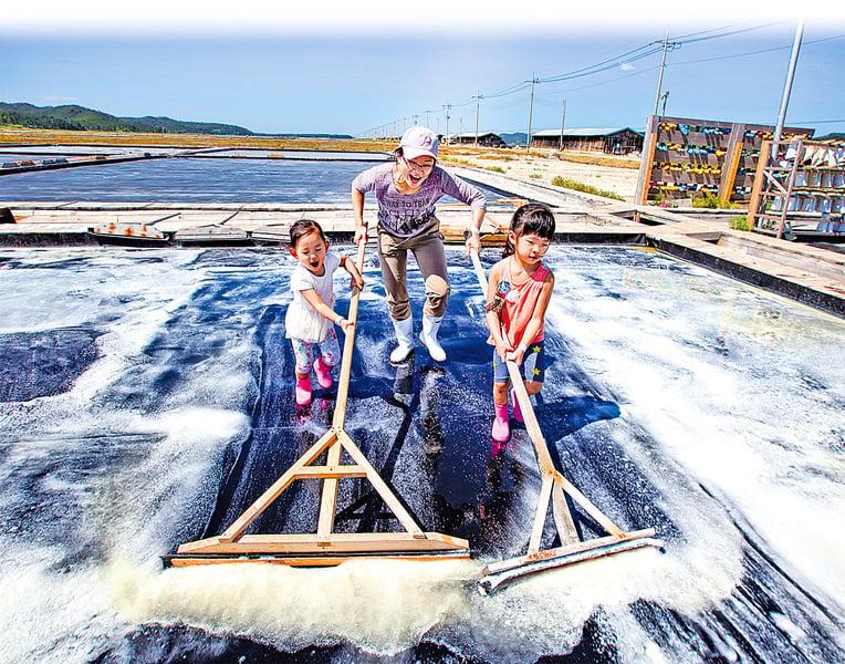 新安海鹽 守護家人健康