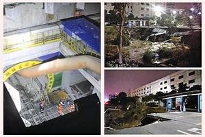 廣東地鐵施工坍塌 釀17人死傷3人失蹤
