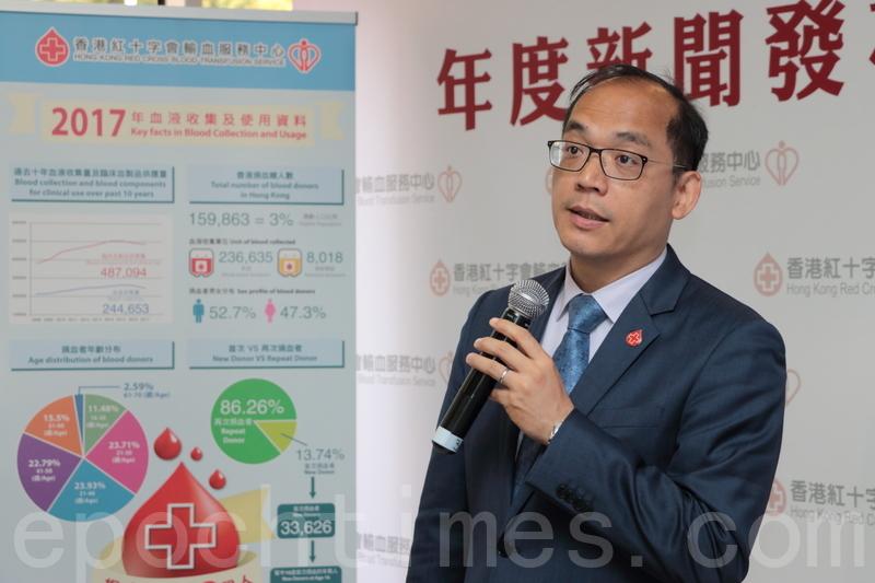 香港紅十字會輸血服務中心表示,去年受天氣影響,中心收集血液情況未如理想。(蔡雯文/大紀元)