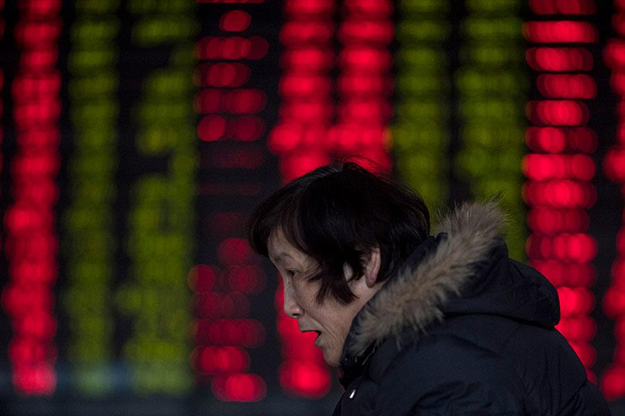 2月8日,A股繼續下跌,創近半年低位。(JOHANNES EISELE/AFP/Getty Images)
