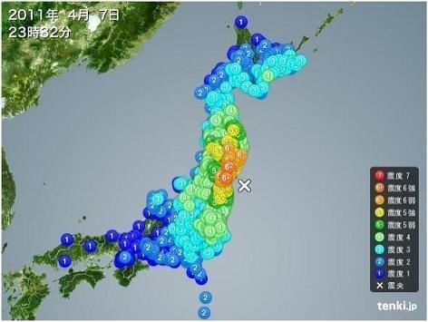 日本地震調查報告,發現南海海溝及根室海域30年內發生大地震的機率,首度提高到8成。(圖片來源:日本地震情報網)