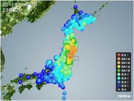 日本調查 兩處大地震機率首度提高到八成