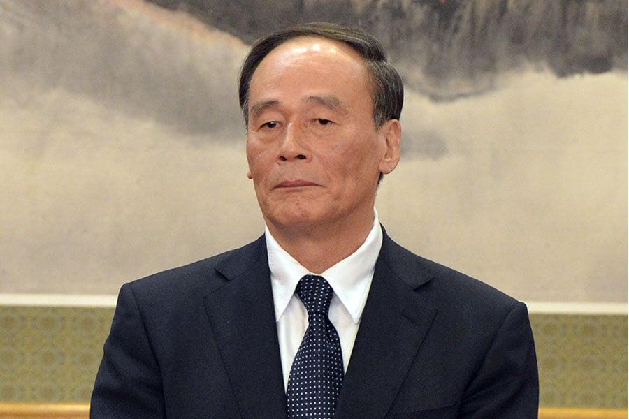 王岐山可能會出任中共國家副主席,並有新的任務。(MARK RALSTON/AFP/Getty Images)