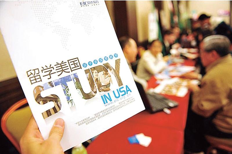 留學美國 中國留學生逾35萬居冠