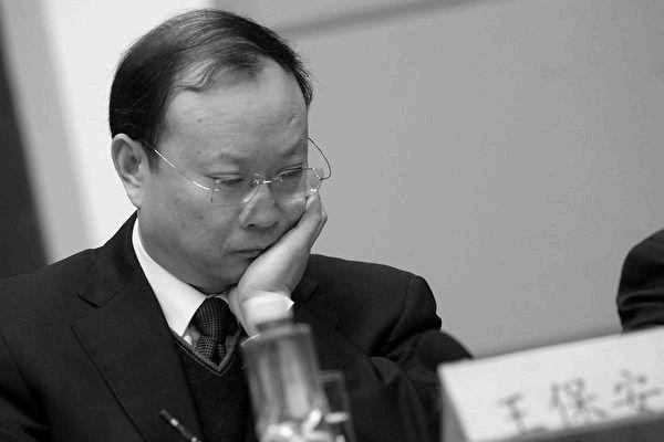 中共前統計局長王保安巨額受賄細節曝光