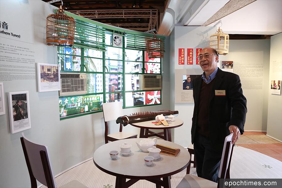三棟屋博物館自2月11日起舉辦「口傳心授系列II:香港非物質文化遺產代表作名錄」展覽。圖為茶餐廳展品。(陳仲明/大紀元)