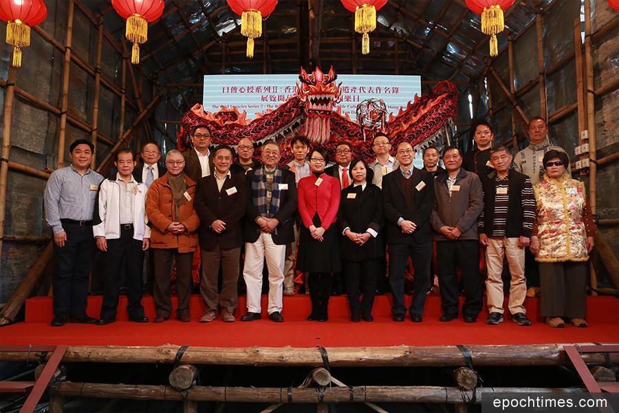 「口傳心授系列II:香港非物質文化遺產代表作名錄」展覽開幕禮在昨日下午2時30分舉行,同場並舉行「非遺同樂日」。(陳仲明/大紀元)