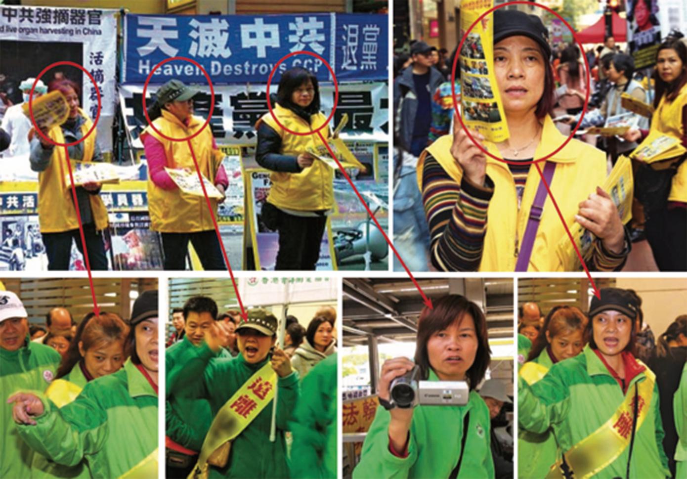 2014年3月22、23日在銅鑼灣法輪功真相點,青關會成員穿上黃衣服冒充法輪功學員,還肆無忌憚地站在真相點前派發污衊單張,試圖誤導香港市民和遊客。(下排圖)青關會惡人平時穿著綠色制服。(大紀元合成圖片)
