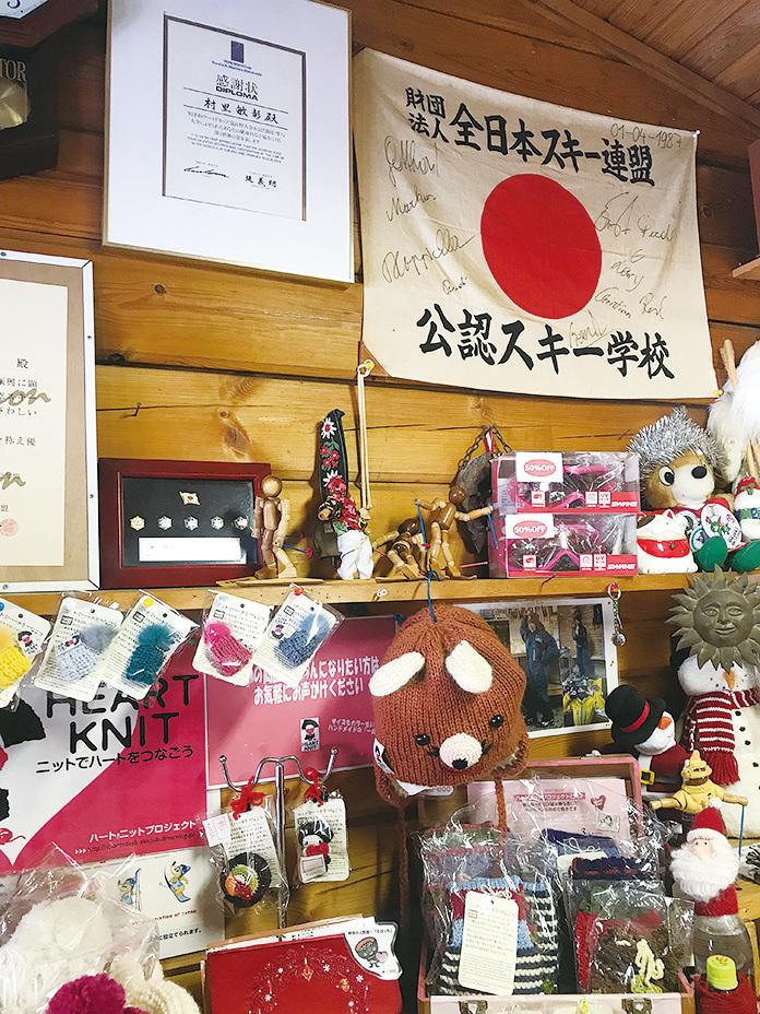 全日本滑雪聯盟公認的滑雪學校。(倪君/大紀元)