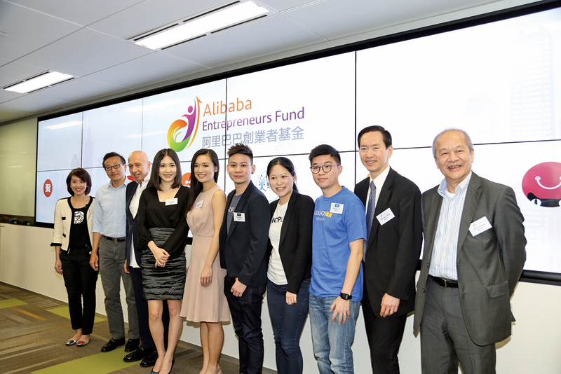阿里巴巴公佈香港創業者基金首批被投資的公司,包括網上時裝租賃公司YEECHOO、網店平台Shopline及物流平台GoGoVan。(余鋼/大紀元)