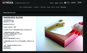 史上最美便條紙 日文具令人驚豔