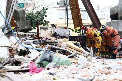 花蓮地震停止搜救 17死
