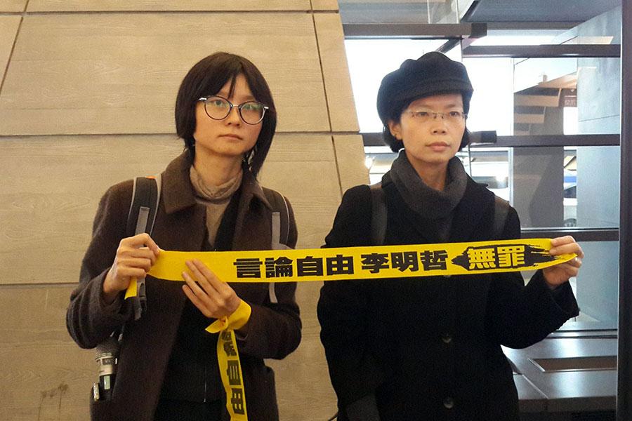 台灣NGO工作者李明哲的妻子李凈瑜(右)2月11日傍晚返抵國門表示,李明哲案凸顯台灣和中國巨大的人權落差,只要李明哲坐牢一天,國際就會看到中國雖然是軍事大國,但只是人權小國。左為台權會秘書長邱伊翎。(台權會提供)