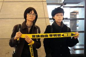 李明哲案 李妻:國際社會見兩岸人權巨大落差