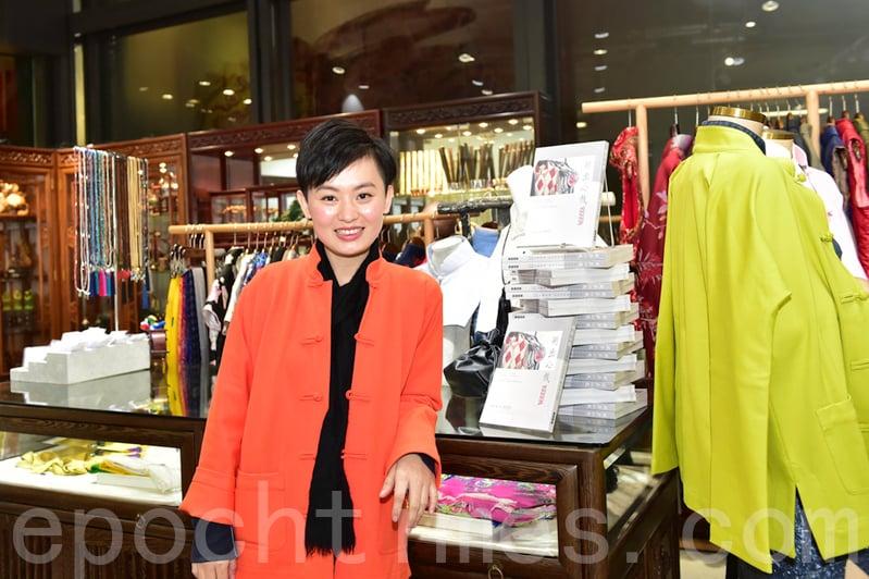 林春菊(Janko)中式文化精品店「新裝如初」2月初在紅磡高山劇場開業。