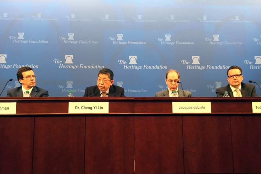 華盛頓保守派智庫傳統基金會2月8日就台灣參與國際組織的問題舉行座談會。(美國之音)