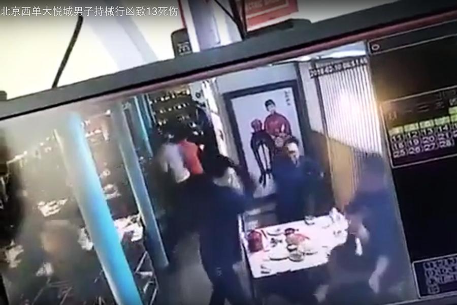 【新聞看點】北京爆砍人案 70萬人布控的背後