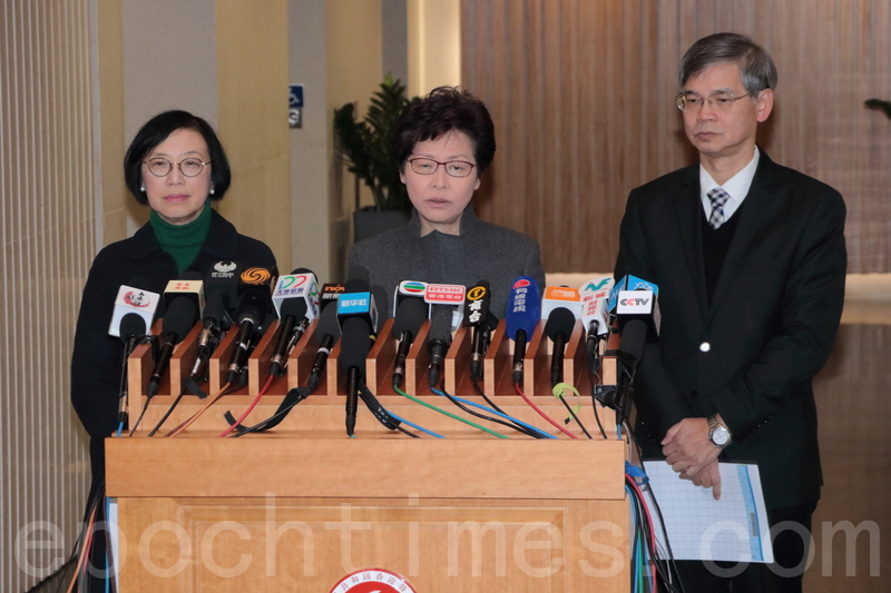 林鄭月娥昨日宣佈政府今日下半旗致哀,並取消大年初二的煙花匯演。(蔡雯文/大紀元)