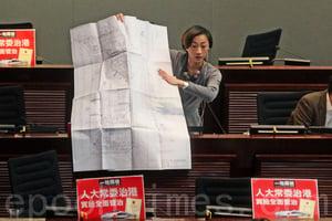 一地兩檢委員會建制包攬正副主席  泛民質疑法律基礎