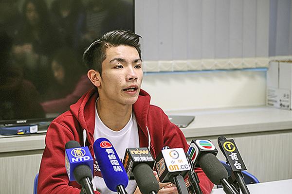 浸會大學學生會長劉子頎表示,校方成立工作小組,檢討普通話畢業要求。(余鋼/大紀元)