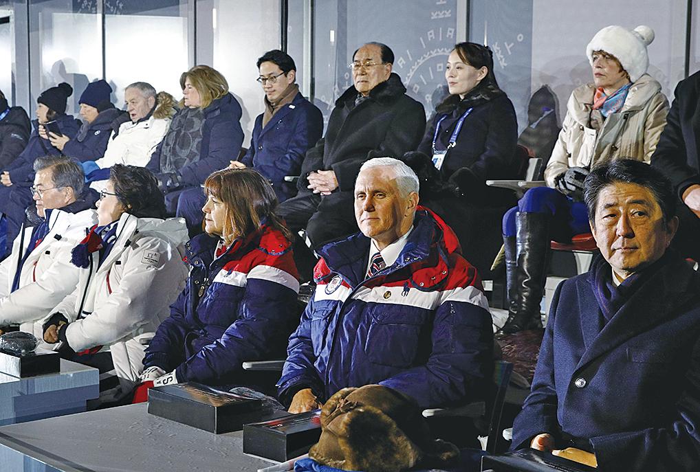 冬奧會開幕式看台上的照片很多都沒有韓正。(Getty Images)