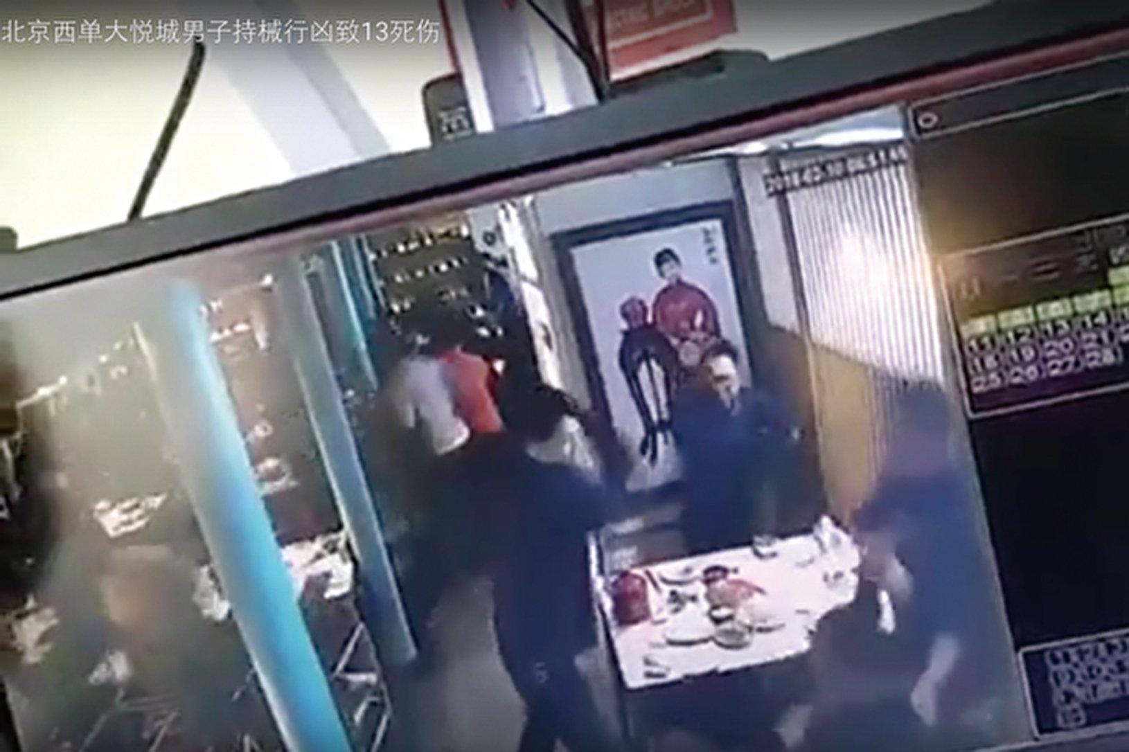 2月11日,北京西城區西單大悅城商場內發生持械行兇事件,致多人受傷。(視頻截圖)
