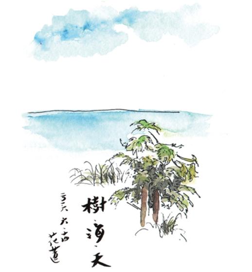 海邊風景。(《停泊棧》期刊)