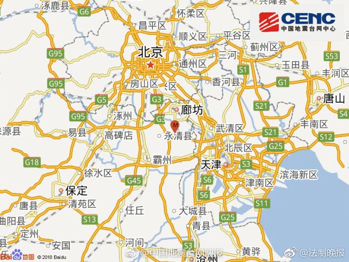 2月12日傍晚,河北廊坊市發生4.3級地震,當地民眾紛紛外出避險,北京有明顯震感。(中國地震台網)