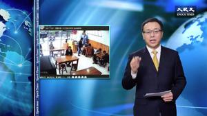 【新聞看點】360直播窺視 中國人還有隱私?