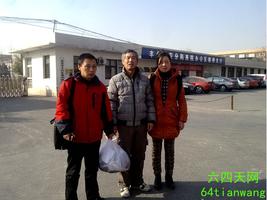 組織訪民新年晚會被抓 姜家文:將繼續抗爭