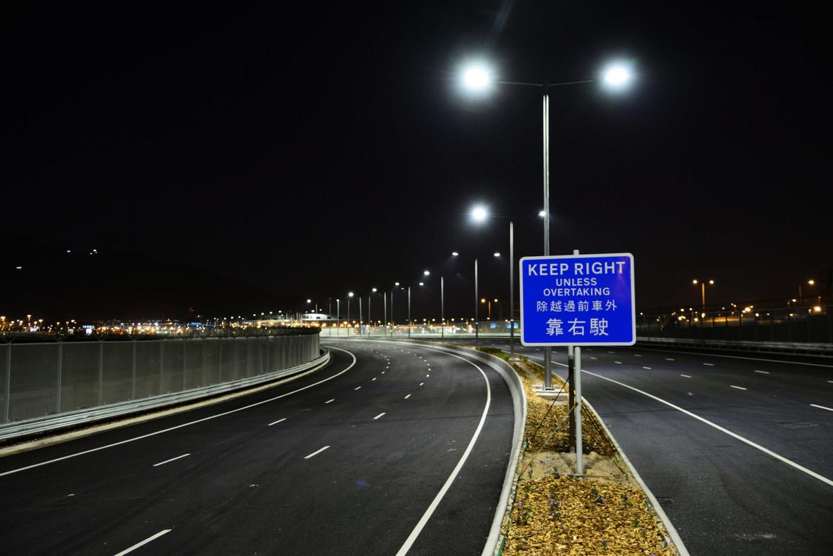 港珠澳大橋管理局表示,大橋將採取「三地三檢」的通關模式,並會24小時通關。(政府新聞處)