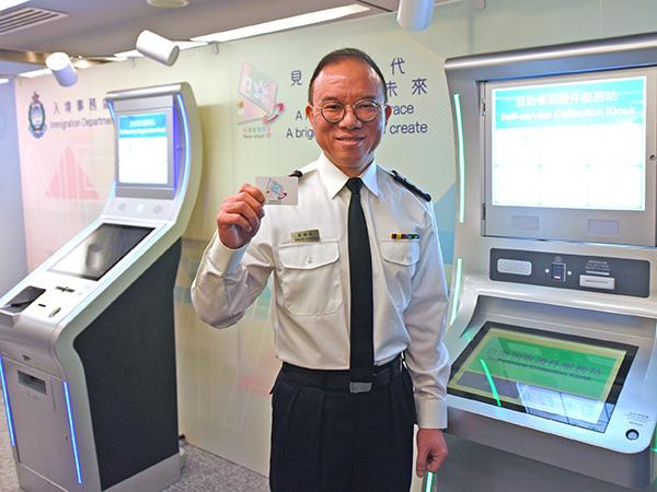 入境處將會在今年第四季開始,為本港居民更換新一代智能身份證。(政府新聞處)
