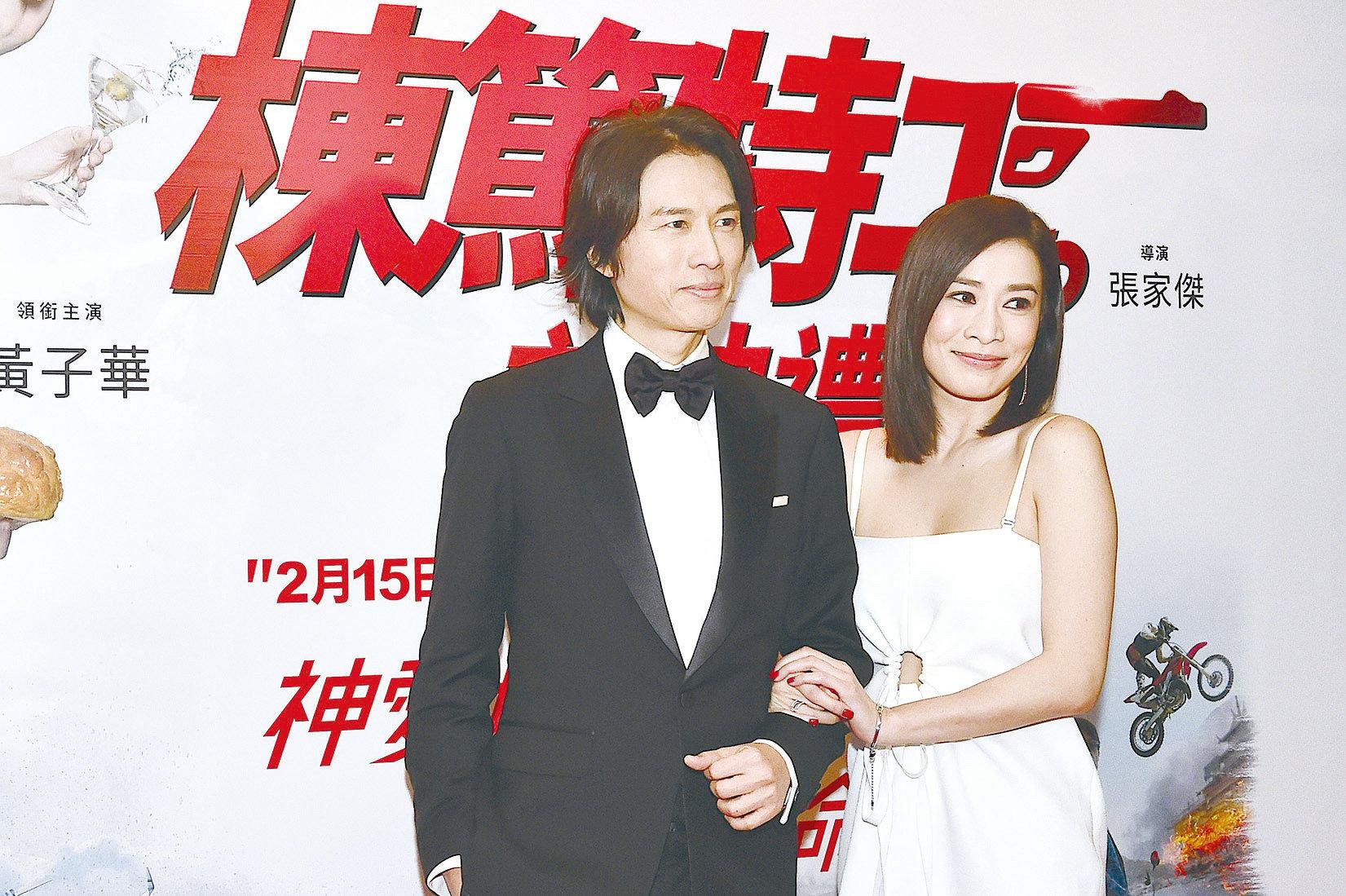黃子華和佘詩曼盛裝出席新戲《棟篤特工》首映禮。(郭威利/大紀元)