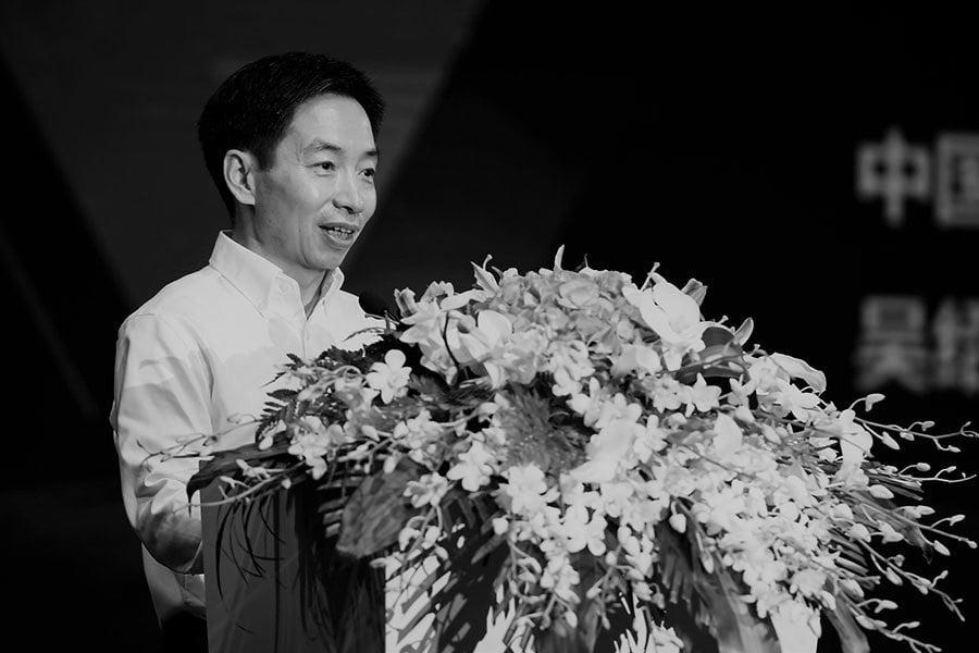 江澤民發跡地一汽 前副總經理吳紹明墜亡